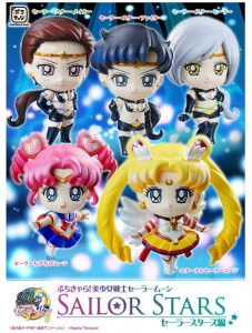 Sailor Starlights, Sailor Chibi Chibi and Eternal Sailor Moon Petit Chara Figures
