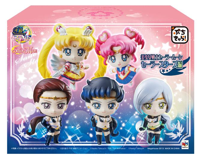 Eternal Sailor Moon, Sailor Chibi Chibi and Sailor Starlights Petit Chara figures