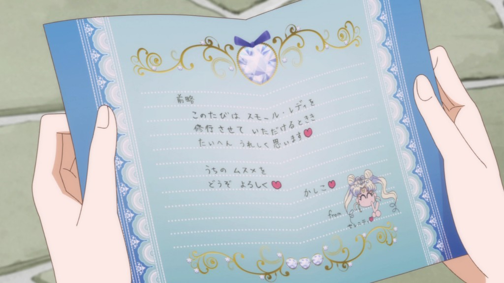 Sailor Moon Crystal Act 26 - Letter from Neo Queen Serenity