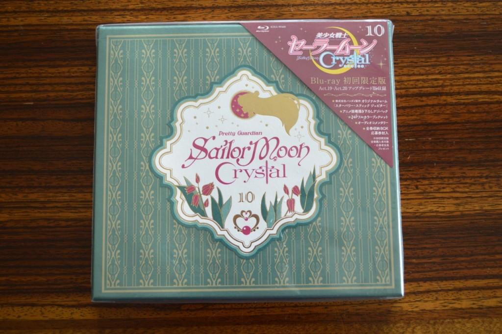 Sailor Moon Crystal Blu-Ray vol. 10 - Cover