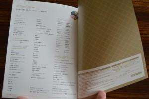 Sailor Moon Crystal Blu-Ray vol. 10 - Special Book - Page 20