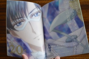 Sailor Moon Crystal Blu-Ray vol. 10 - Special Book - Pages 6 and 7 - Act 20