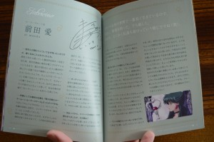 Sailor Moon Crystal Blu-Ray vol. 10 - Special Book - Pages 10 and 11 - Interview with Ai Maeda