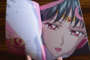 Sailor Moon Crystal Blu-Ray vol. 10 - Special Book - Pages 2 and 3 - Act 19