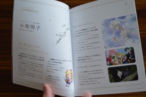 Sailor Moon Crystal Blu-Ray vol. 10 - Special Book - Pages 4 and 5 - Interview with Akiko Kosaka