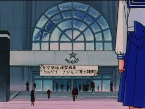 Sailor Moon S episode 120 - Mugen Academy