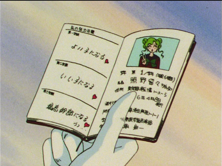 Sailor Moon S episode 121 - Tellu's Mugen Academy ID