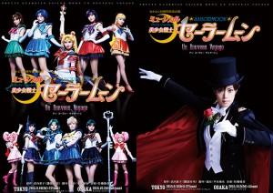 Sailor Moon Un Nouveau Voyage Musical - Pamphlet