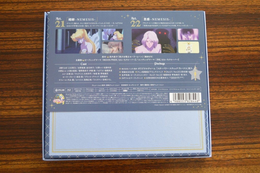 Sailor Moon Crystal Blu-Ray vol. 11 - Back