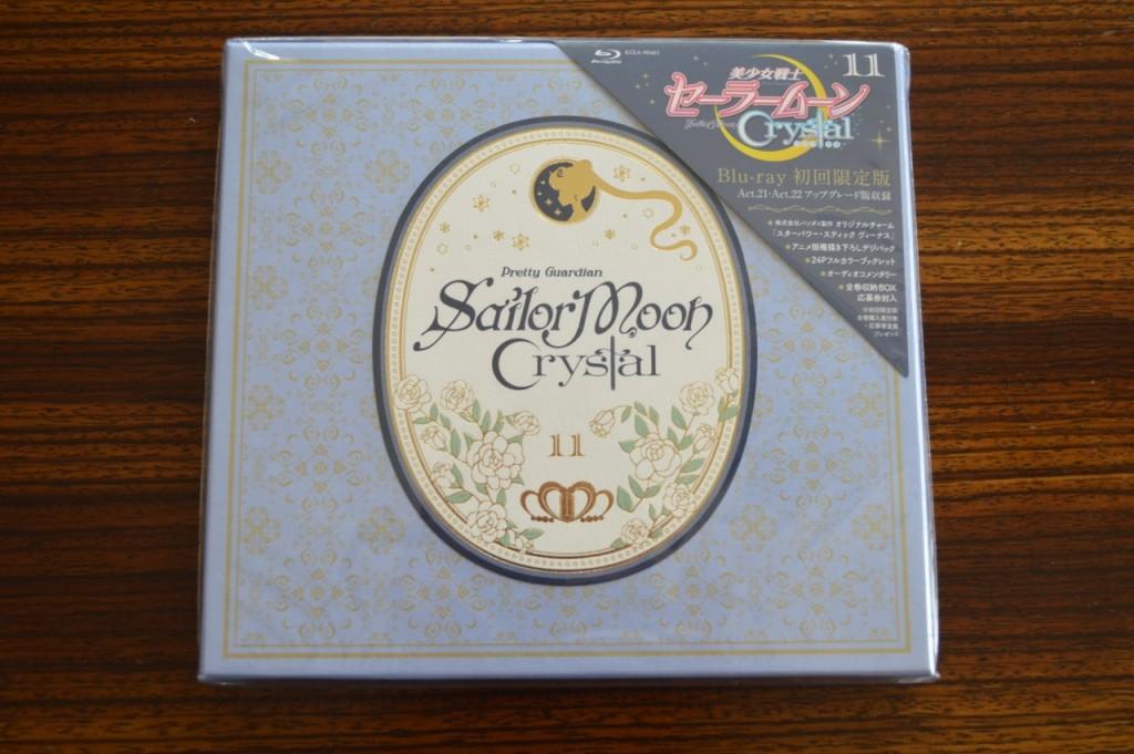 Sailor Moon Crystal Blu-Ray vol. 11 - Cover