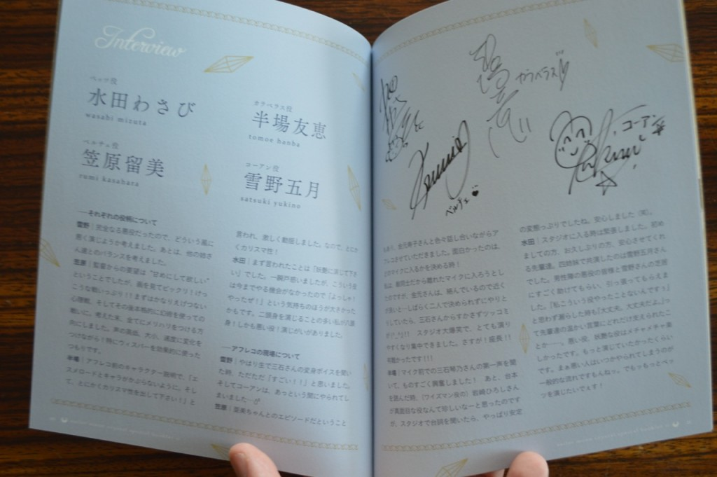 Sailor Moon Crystal Blu-Ray vol. 11 - Special Booklet - Pages 10 and 11 - Interview with Ayakashi Sisters