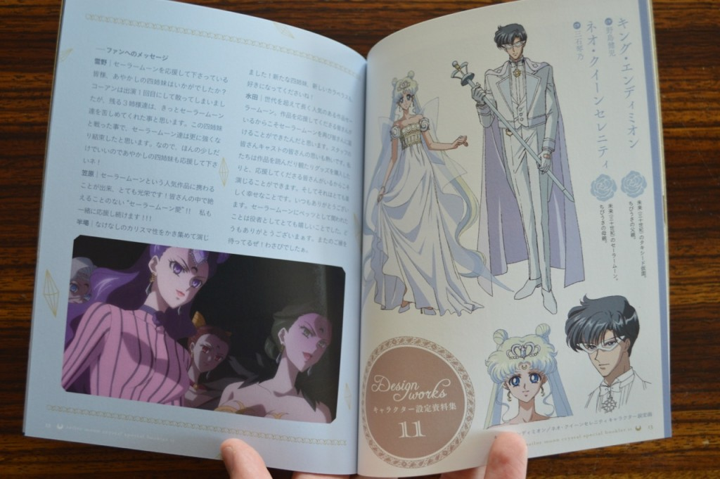 Sailor Moon Crystal Blu-Ray vol. 11 - Special Booklet - Pages 12 and 13 - Interview with the Ayakashi Sisters' voice actors and character art