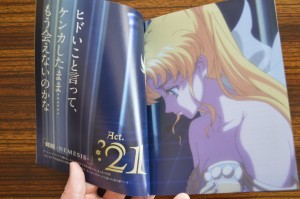 Sailor Moon Crystal Blu-Ray vol. 11 - Special Booklet - Pages 2 and 3 - Act 21 summary