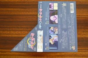 Sailor Moon Crystal Blu-Ray vol. 11 - Spine