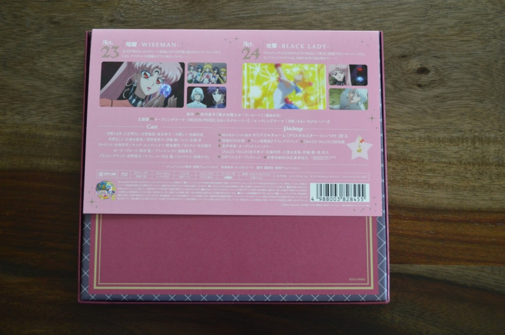 Sailor Moon Crystal Blu-Ray Vol. 12 - Back