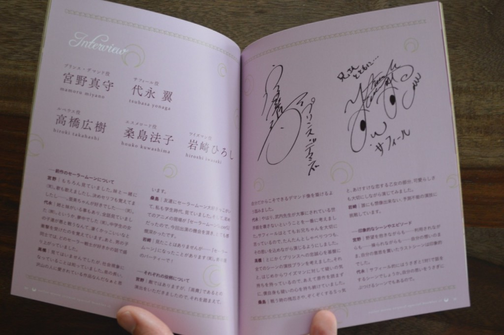 Sailor Moon Crystal Blu-Ray Vol. 12 - Special booklet - Pages 10 and 11 - Interview with the Black Moon Clan voice actors