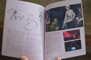 Sailor Moon Crystal Blu-Ray Vol. 12 - Special booklet - Pages 12 and 13 - Interview with the Black Moon Clan voice actors - Continued