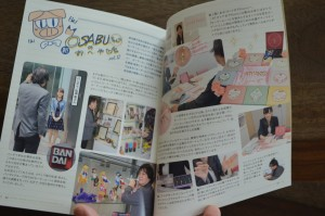 Sailor Moon Crystal Blu-Ray Vol. 12 - Special booklet - Pages 18 and 19 - Fumio Osano, Osabu's Page