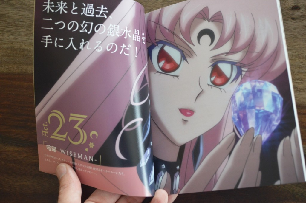 Sailor Moon Crystal Blu-Ray Vol. 12 - Special booklet - Pages 2 and 3 - Act 23 summary