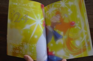 Sailor Moon Crystal Blu-Ray Vol. 12 - Special booklet - Pages 6 and 7 - Act 24 summary