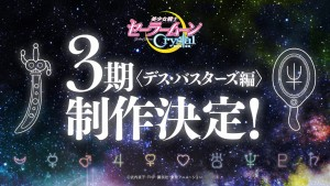 Sailor Moon Crystal season 3 announcement