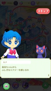 Sailor Moon Drops - Ami and Luna