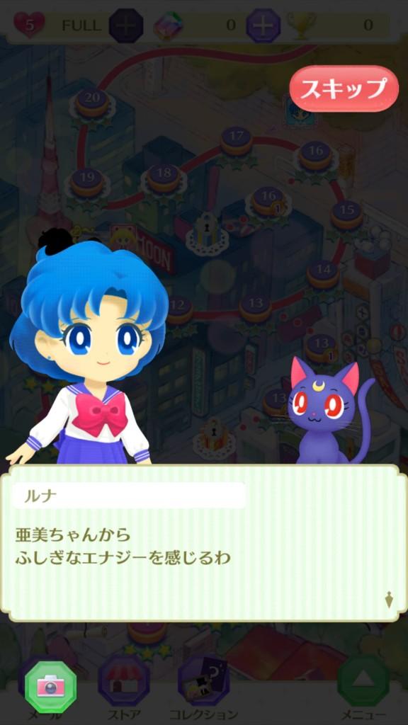 Sailor Moon Drops - Ami and Luna