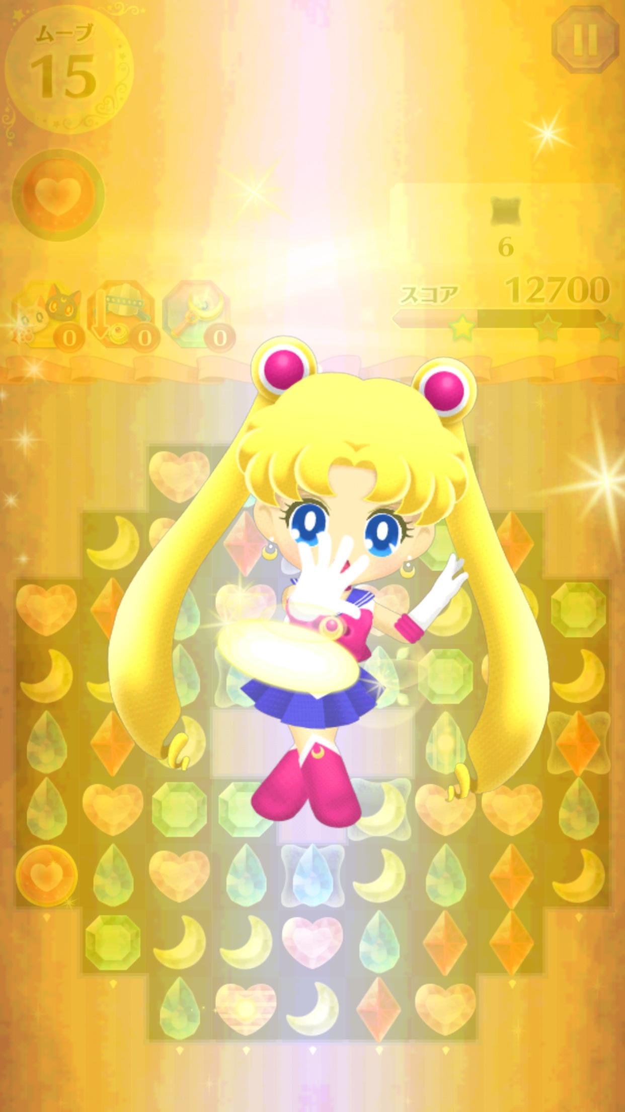 Sailor Moon Drops Moon Tiara Action Sailor Moon News