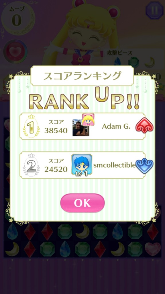 Sailor Moon Drops - Rank Up