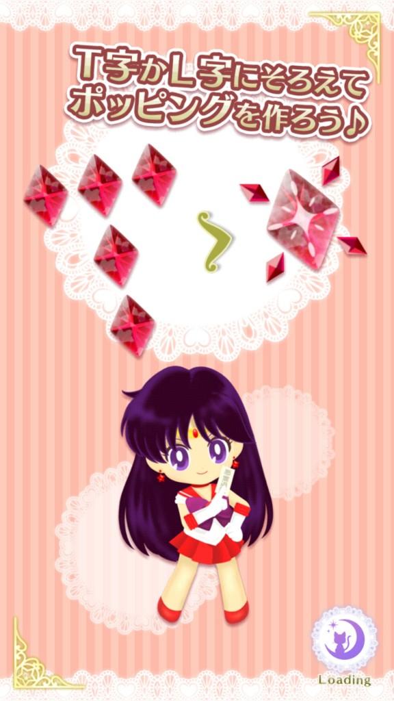 Sailor Moon Drops - Sailor Mars