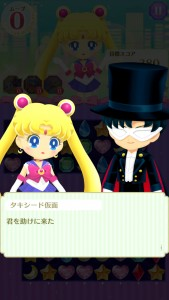 Sailor Moon Drops - Sailor Moon and Tuxedo Mask