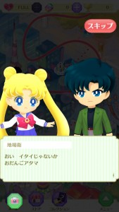 Sailor Moon Drops - Usagi and Mamoru