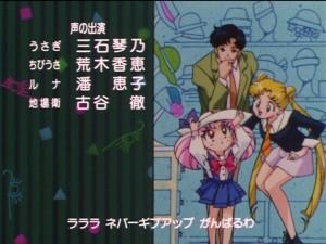 """Sailor Moon SuperS ending theme """"Rashiku"""" Ikimasho"""