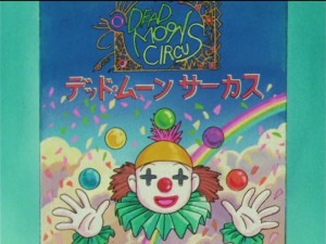 Sailor Moon SuperS episode 150 - The Dead Moon Circus