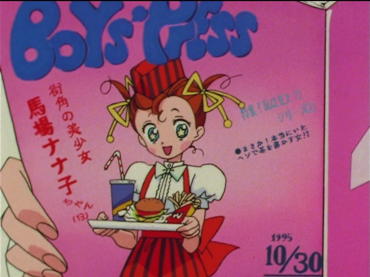 Sailor Moon SuperS episode 152 - Nanako works at bizarro McDonalds