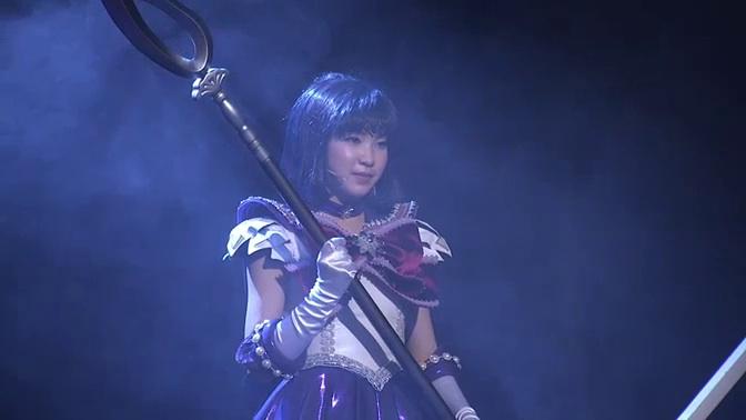 Sailor Moon Un Nouveau Voyage musical - Sailor Saturn