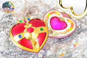 Cosmic Heart Compact PROPLICA