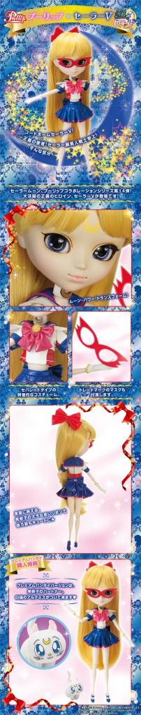 Sailor V Pullip Doll - Bandai