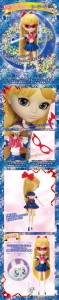 Sailor V Pullip Doll - Bandai