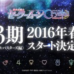 Sailor Moon Crystal Infinity arc coming Spring 2016