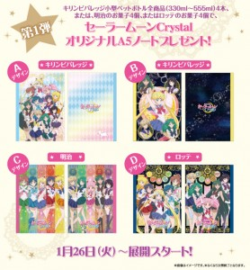Sailor Moon Crystal Infinity arc notebooks
