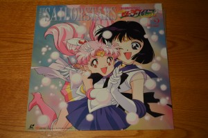 Sailor Moon Sailor Stars volume 2 Japanese Laserdisc