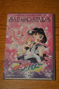 Sailor Moon Sailor Stars volume 2 Japanese R2 DVD