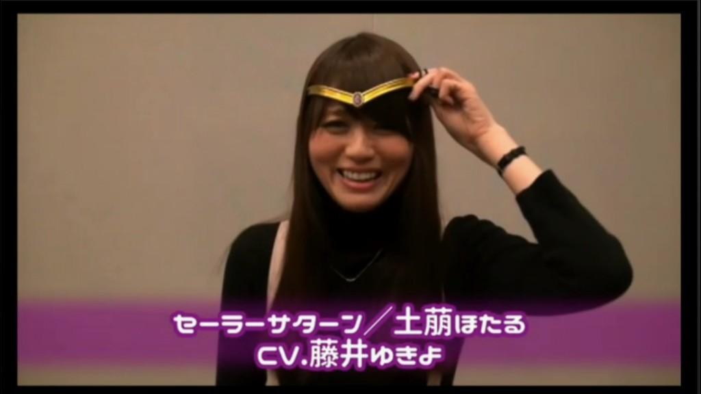 Yukiyo Fujii, the voice of Sailor Saturn