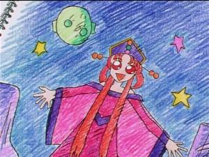Sailor Moon Sailor Stars episode 185 - Princess Kakyuu