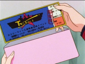 Sailor Moon Sailor Stars episode 188 - Tickets for the Three Lights movie on a plane