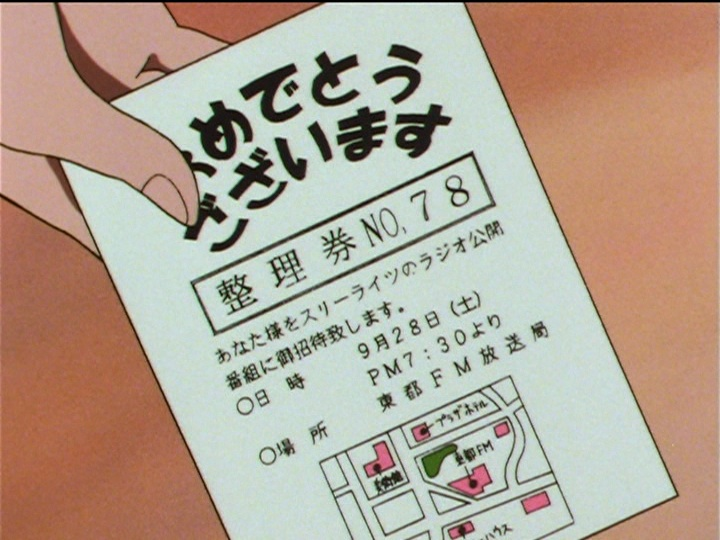 Sailor Moon Sailor Stars episode 189 - Tickets for FM No. 10's show on September 28th