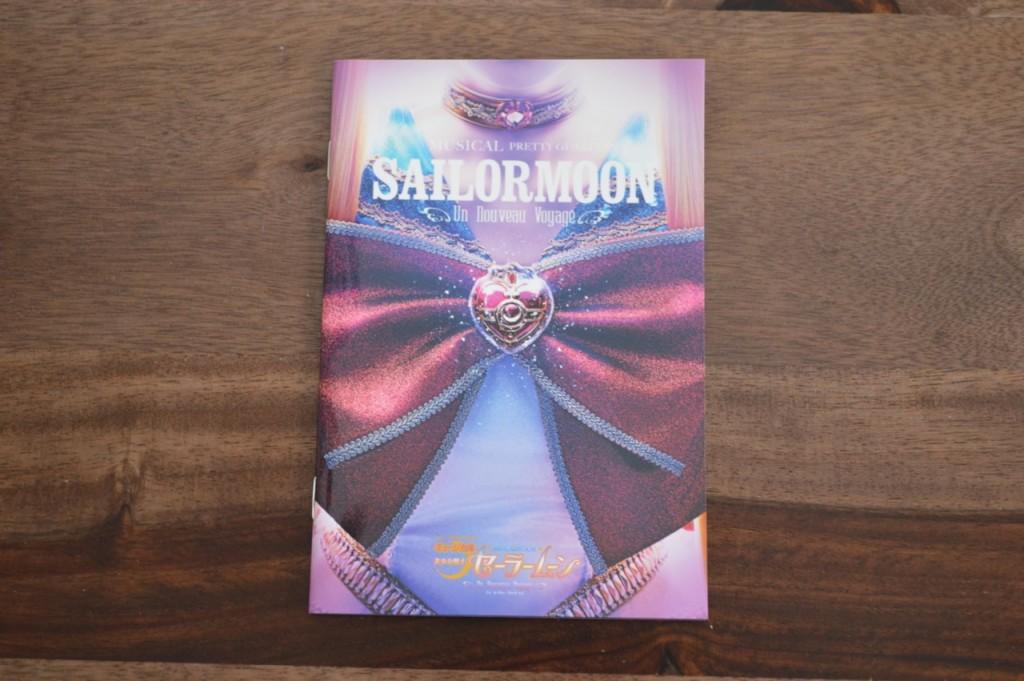 Sailor Moon Un Nouveau Voyage DVD - Booklet - Cover