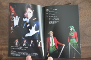 Sailor Moon Un Nouveau Voyage DVD - Booklet - Pages 11 and 12 - Tuxedo Mask