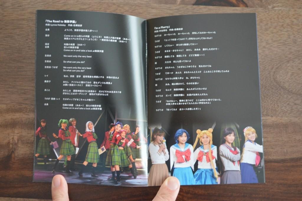 Sailor Moon Un Nouveau Voyage DVD - Booklet - Pages 13 and 14 - Lyrics